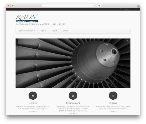 Aviator best WordPress theme - raonmaterials.com