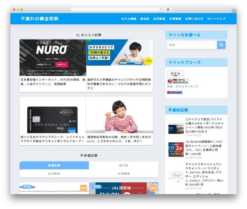 SANGO WordPress gaming theme - kozuren.com