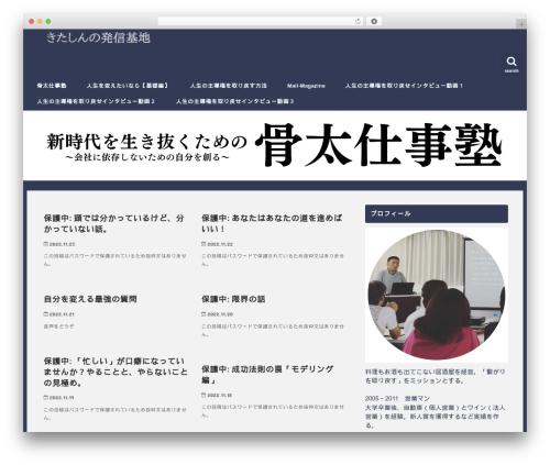 stork WordPress template - shinyakitahara.com