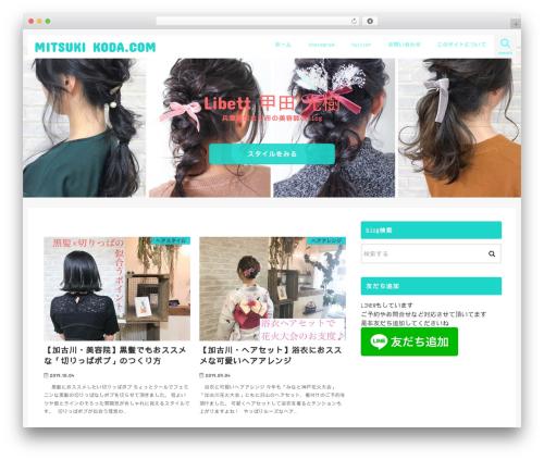 stork WP theme - mitsukikoda.com