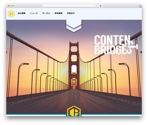 Template WordPress STINGER PLUS2 - contents-bridge.com