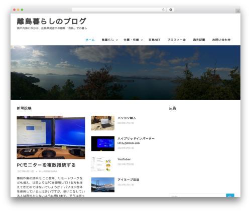 Theme WordPress Poseidon - ritoulife.com