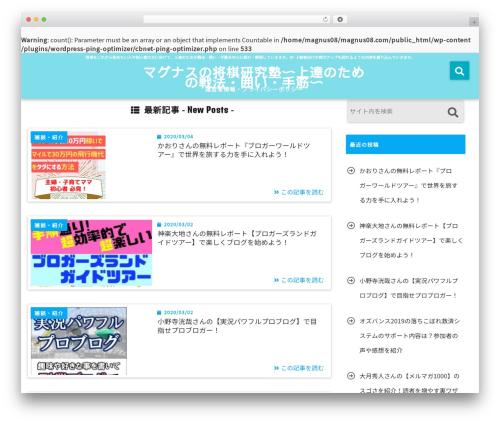 WordPress template giraffe - magnus08.com
