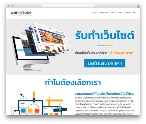 WP theme Avada - cmprodev.com