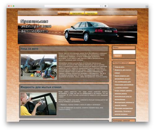 111 WordPress theme design - zapchasti-vam.ru