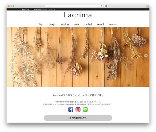 mrp08 WP theme - lacrima-hair.com