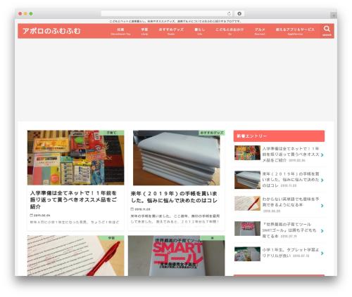 stork WP template - apollo-fmfm.com