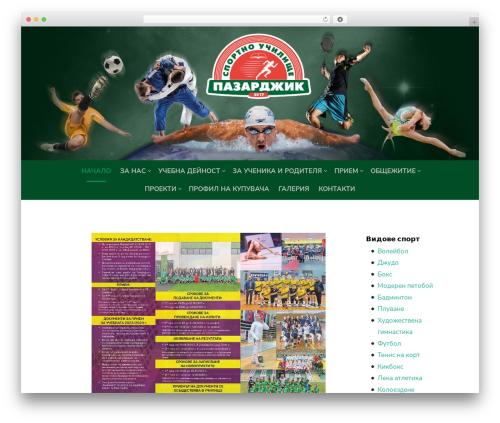 WordPress template Type - sportnopz.com