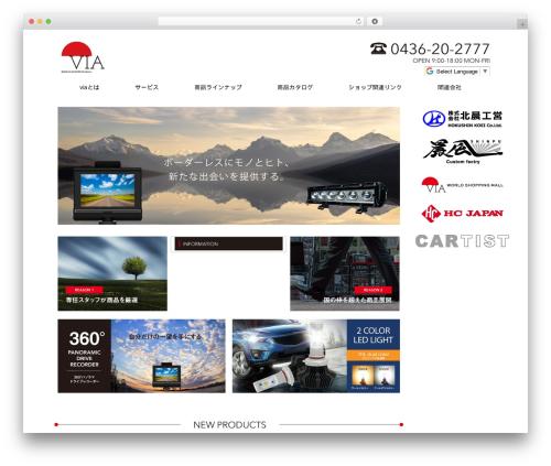 WordPress website template Simplicity2 - via-ggio.com