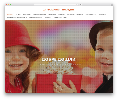 Best WordPress template AccessPress Parallax - dg-rodina.com