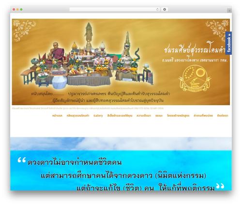 Corporate Pro WordPress theme - suwankhomkhum.com