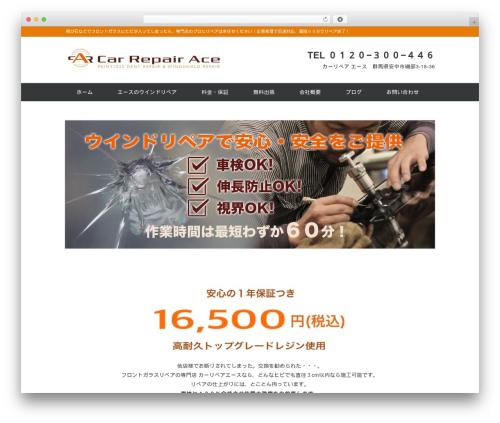 WordPress theme Black Studio - xn--mck0a5bvcwfva6bz399b94wd.com