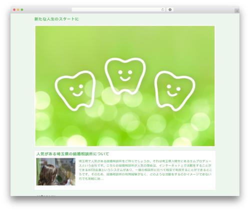 MxS WordPress theme design - pwhmaotanitelu.com