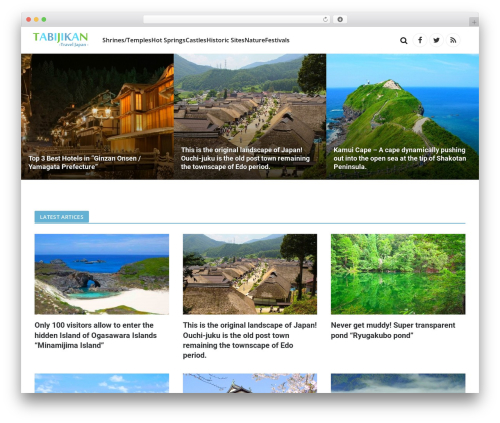 WordPress table-of-contents-plus-ex plugin - tabijikan.com