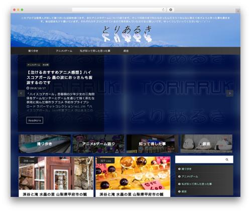 Theme WordPress WING-AFFINGER5 - toriaruki.com