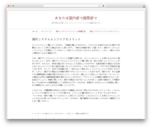 WordPress template Romangie - cfi-ne.com