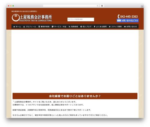 WP template giraffe - t-kaikei7.com