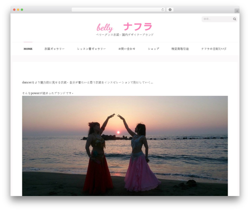 Elegant Pink WordPress theme - bellynafura.com