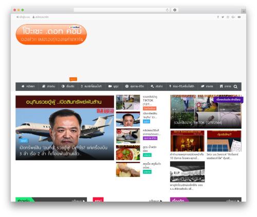 GO Variety template WordPress - pohchae.com