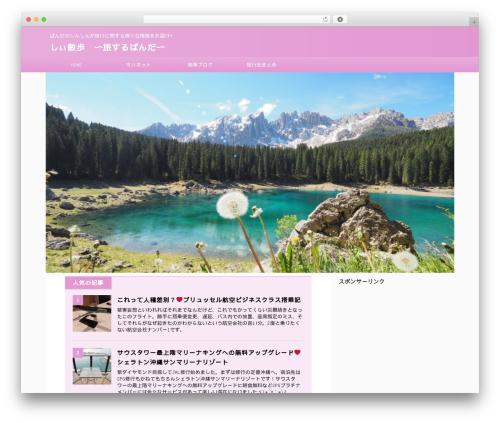 WING-AFFINGER5 best WordPress template - shi-sanpo.com