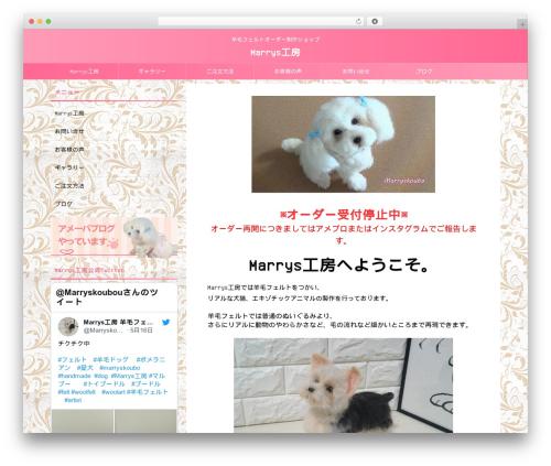 WING-AFFINGER5 WordPress theme - marryskoubo.com
