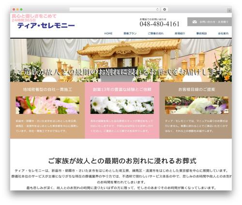 WordPress tcd-workflow plugin - tear-ceremony.com
