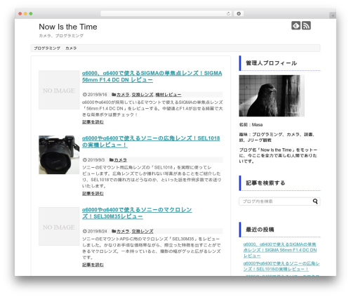 Best WordPress template Simplicity2 - now-is-the-time1014.com