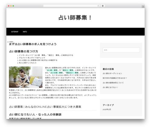 BHost WordPress theme - demirparkavm.com