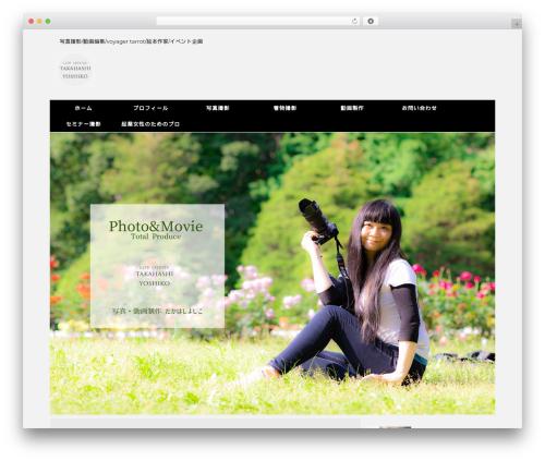 micata2 theme WordPress - takahashi-yoshiko.com