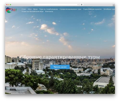 One Paze theme free download - ag-travel.com