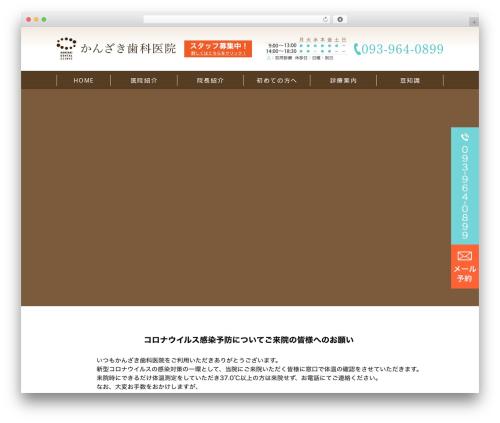 Original Style - 1column WordPress template - new-kanzaki-dc.com