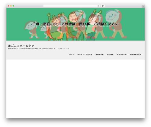 Theme WordPress SKT White - magokorohomecare.com