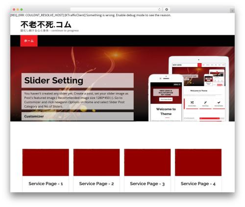 WP template NewGenn - furoufushi.com