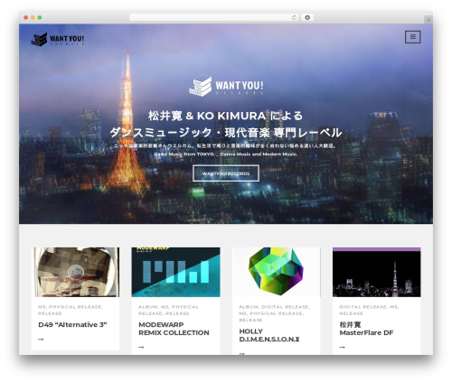 WordPress mt_members plugin - wantyourecords.com