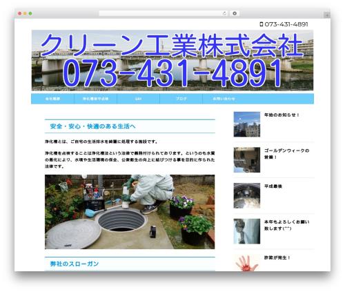 micata2 WordPress theme design - wakayama-clean.com