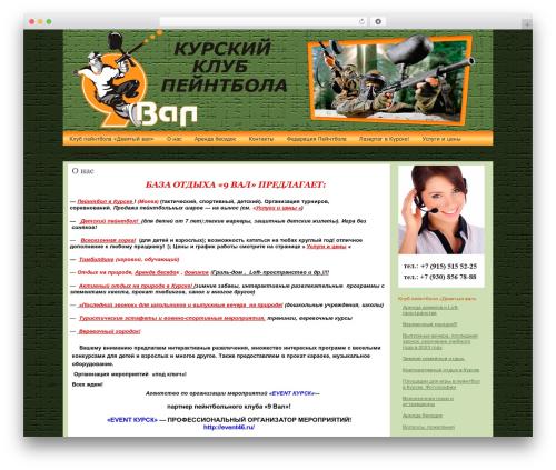 Best WordPress theme natural-health - xn--9-8sbf4ait.xn--p1ai