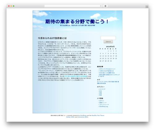 BlueSky WP theme - jquerydesign.com