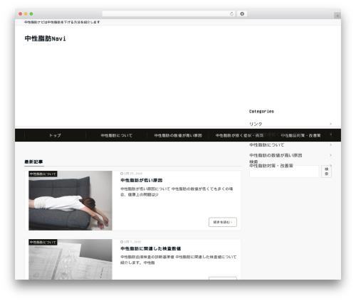 Emanon Pro premium WordPress theme - cibustraining.com