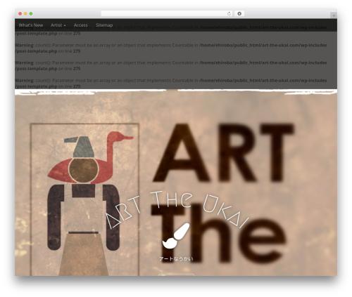 Arcade Basic free WP theme - art-the-ukai.com