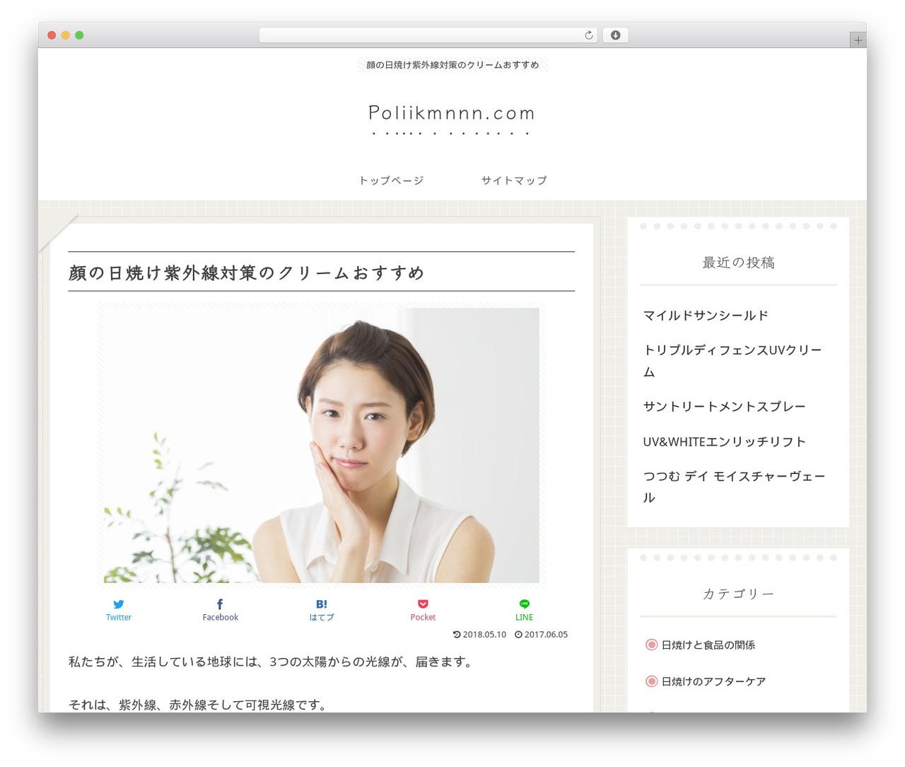 Cocoon Child template WordPress - poliikmnnn.com