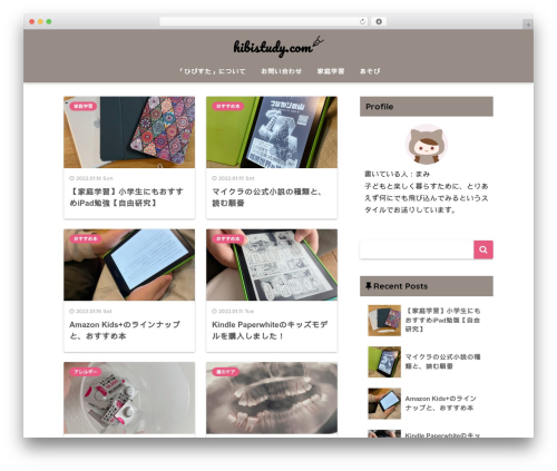 SANGO top WordPress theme - hibistudy.com