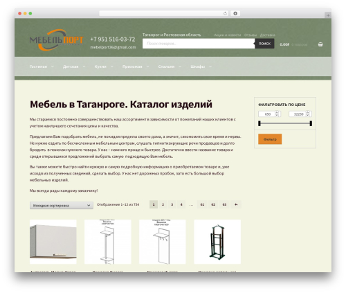 Storefront WP theme - mebel-port.com