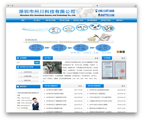 WordPress theme ztnew - smtjg.com
