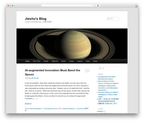 Twenty Eleven template WordPress free - wangjieshu.com