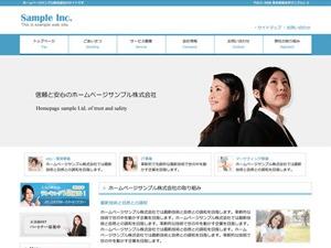 cloudtpl_103 top WordPress theme