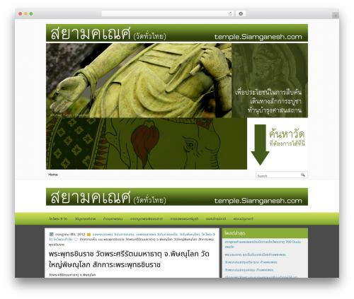 EducationBlog WordPress blog theme - temple.siamganesh.com