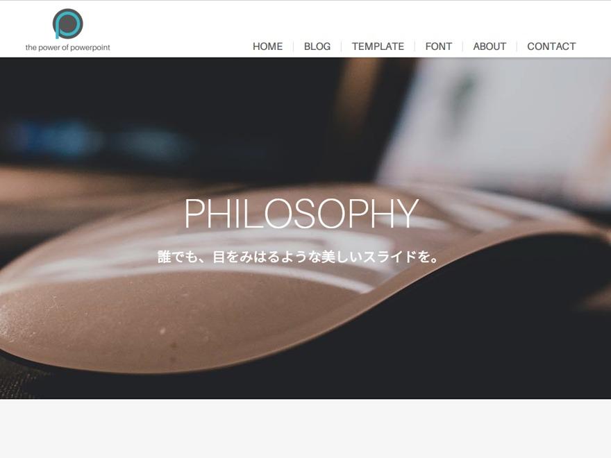 WordPress theme Delphinus