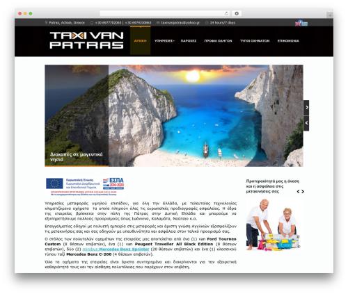WordPress theme Nimble - taxivanpatras.gr