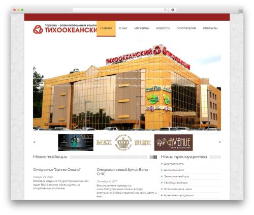 Free WordPress WP Customer Reviews plugin - tikhookeanskiy.ru