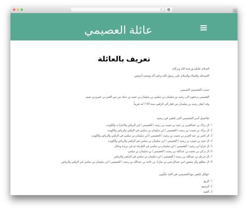 Kichu free WordPress theme - al-osaimy.com